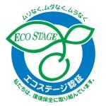 ecostage logo